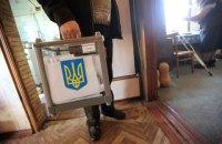 МВД просит ФФУ перенести матчи чемпионата Украины из-за президентских выборов