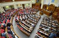 Рада разрешила предоставлять соцпомощь малообеспеченным, которые владеют землей