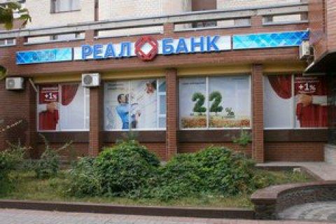 Экс-чиновник НБУ, арестованный по делу Реал Банка, вышел под залог 1,5 млн грн