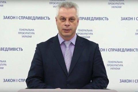 Четверым подозреваемым в убийстве ветерана АТО Олешко объявлено подозрение