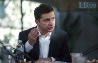 Зеленский на фракции ругал депутатов за плохую дисциплину, - источник