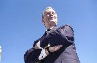 Блумберг баллотируется в президенты США. Что это меняет?
