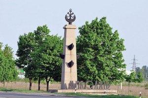 Миколаїв перейменував площу Леніна