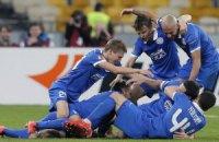 """""""Днепр"""" поднялся на 36-е место в рейтинге УЕФА"""
