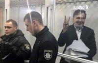 Саакашвили доставили в суд для избрания меры пресечения (обновлено)