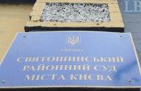 """Суд по делу """"беркутовцев"""" исследовал эпизоды гибели двух активистов Майдана"""
