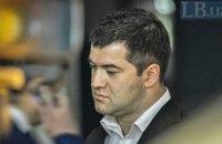 В деле Насирова дочитали до 471 из 774 страниц обвинительного акта