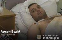 У Тернополі винуватець смертельної ДТП на інвалідному візку втік з реанімації і виїхав за кордон
