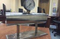 Украина продаст с аукциона последние полкубометра российского газа
