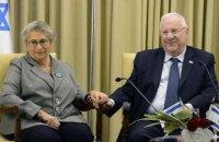 Померла дружина президента Ізраїлю Нехама Ривлін