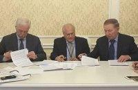 У Мінську підписали угоду про відмову від навчань зі стріляниною біля лінії зіткнення