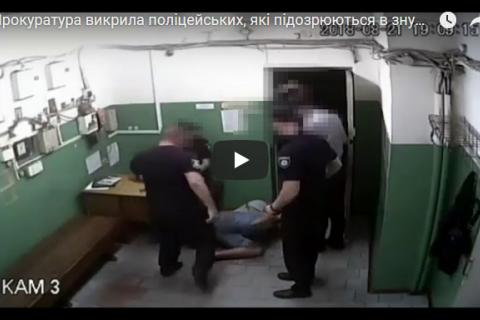 Прокуратура завершила расследование по делу харьковских полицейских, избивавших пассажиров метро