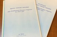 Голосування за бюджет в другому читанні може пройти 15-18 грудня, – нардеп Железняк