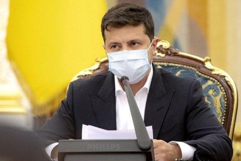 Зеленський: завдання кожного українського посла - залучення інвестицій в Україну