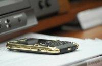 Китайцы создали мобильник на 4 SIM-карты