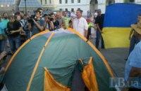 Врадиевские активисты установили палатки на Майдане (Обновляется)