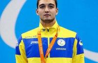 Украинец Крыпак стал 3-кратным паралимпийским чемпионом Токио-2020