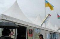 На украинский павильон в Каннах потратят 400 тыс. гривен из бюджета