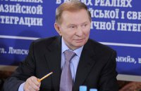 Росія не хоче миру на сході України, - Кучма
