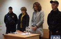 Суд арестовал женщину, которая утопила двух своих детей в озере в Киеве