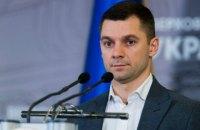 """""""Слуга народу"""" Мокан, який голосував проти відставки Разумкова, готовий до виключення з фракції"""