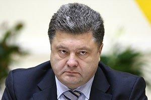 Порошенко инициирует инспекцию из ЕС молочных предприятий Украины