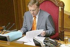 Лавринович распустил Раду до 3 ноября