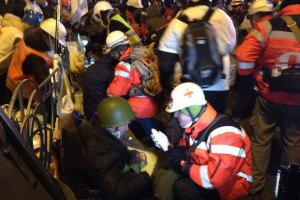 Львовские больницы готовы к приему пострадавших в ходе протестов в Киеве