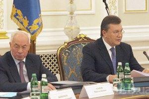Янукович уволил Азарова