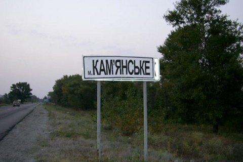 Впервый раз вУкраинском государстве: вКаменском избиратели отозвали депутата горсовета