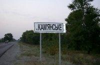 В Днепропетровской области впервые в Украине отозвали депутата местного совета