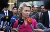 """Новая глава Еврокомиссии раскритиковала санкции США за """"Северный поток-2"""""""