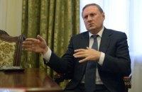 Ефремов верит, что Рада решит все кадровые вопросы