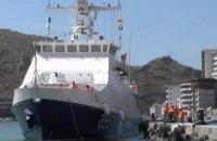 Россия отправила сторожевой корабль на защиту буровых вышек от Украины