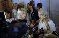 """""""Батькивщина"""" начала сбор подписей за земельный референдум"""