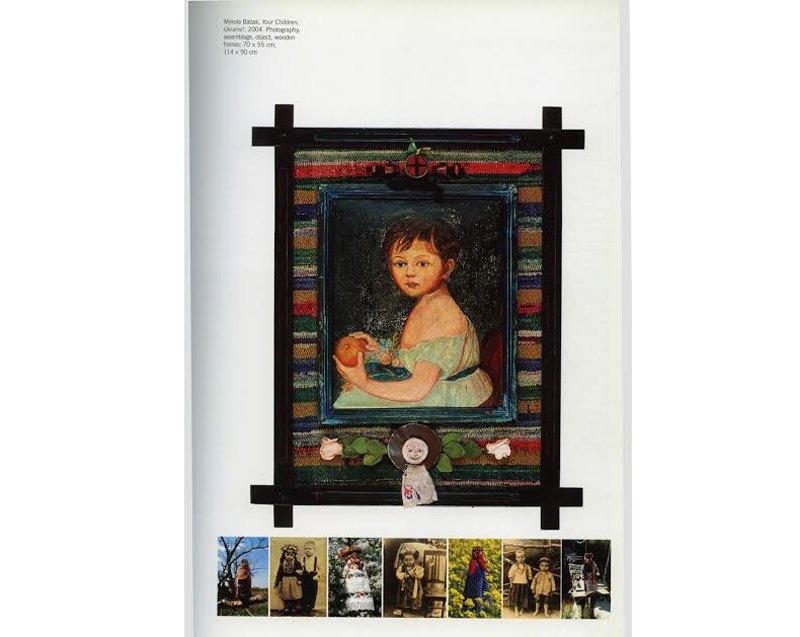 Страница из каталога венецианской биеннале с работой Н. Бабака