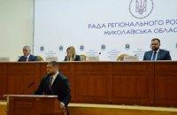 С начала реформы децентрализации дополнительные собственные поступления ОТГ составили более 741 млн гривен, - Алексей Савченко