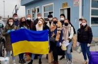З Туреччини прибув пором з 35 українцями