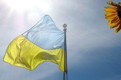 Украина заняла 49-е место в рейтинге лучших стран мира