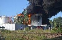 На нафтобазі під Києвом горять 8 резервуарів з пальним (оновлено)