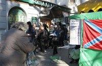 Ощадбанк подав позов до Росії на 15 млрд гривень