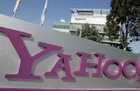 Yahoo заявила про крадіжку даних мільярда користувачів