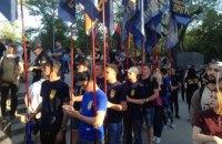 В Одессе начался марш националистов