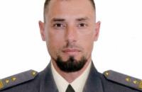 """Терористи """"ДНР"""" досі не повернули тіло загиблого бійця Дмитра Каплунова"""