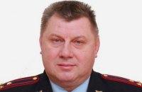 У Москві від COVID-19 помер начальник патрульно-постової служби УВС Західного округу