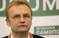 """""""Самопоміч"""" порадиться із Садовим щодо перебування в коаліції"""