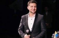 Зеленський заявив, що виходить із кіпрської компанії, яка отримує роялті з Росії