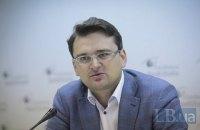 Кулеба в Брюсселе подтвердил курс Украины на евроинтеграцию
