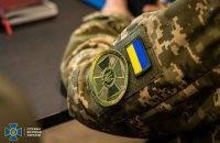 У Харківській області проходять обшуки у справі, в якій фігурують члени Нацкорпусу
