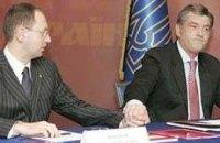 Яценюк Ющенко ничего не обещал, так как видел его еще в мае